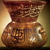 Лампа из мечети с фрагментом Корана
