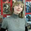 Татьяна Горская