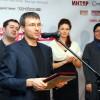 обладатель Гран-При Максим Артамонов