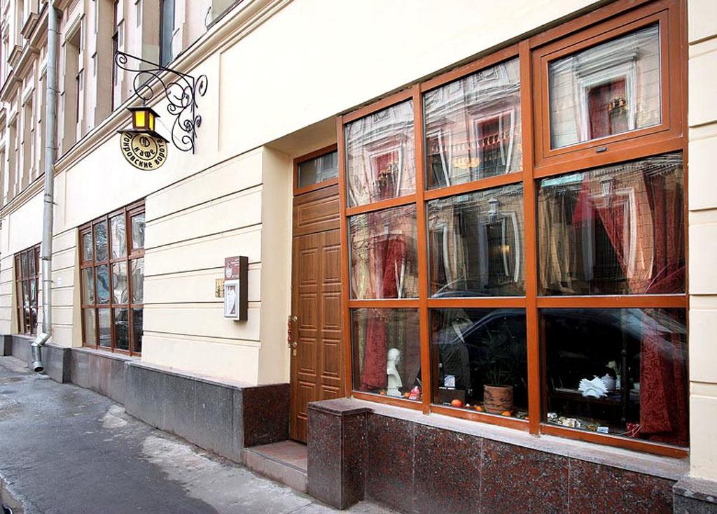хотите купить, ресторан покровские ворота москва наш список файлов
