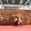 Выставки Лондона '2010