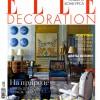 Итоги конкурса Elle Decoration