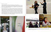 Фрагмент книги «Стажировка в Риме с Международной Школой Дизайна»