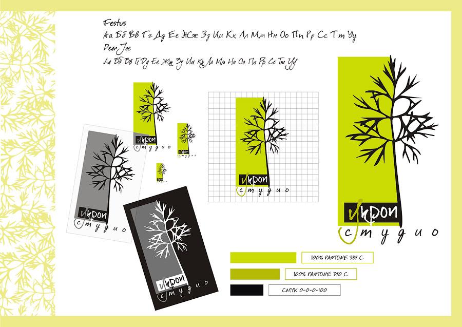 Графический дизайн для школы