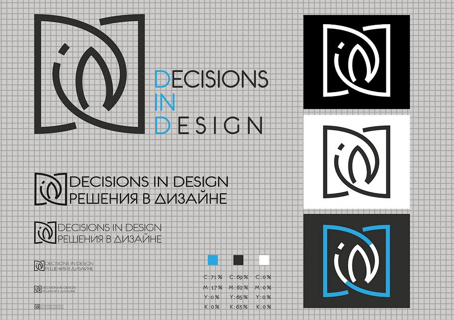 Обучение в москве графический дизайн