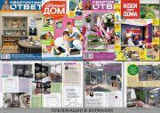 Студия Kaver Design: Людмила Верба и Борис Канарик