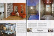 Проект Екатерины Кувшиновой в журнале «Лучшие Интерьеры»