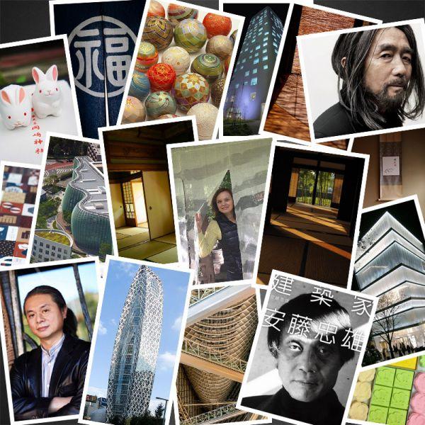 «Японский дизайн: традиции и современность»