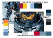Фрагмент проекта Александры Ивановой