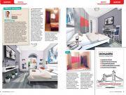 Проекты Татьяны Кострюковой в журнале «Мой любимый дом»