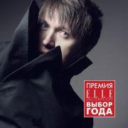 Премия «Выбор года» ELLE DECORATION: Дима Логинов – лучший дизайнер года!