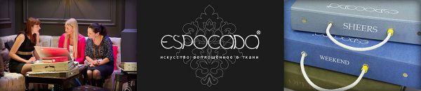 Компания Espocada