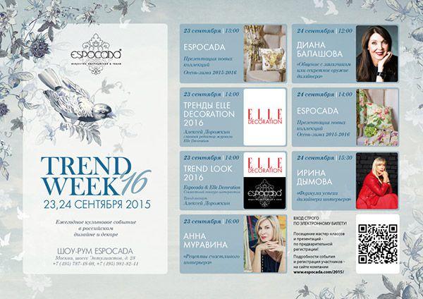 Espocada Trend Week 2016