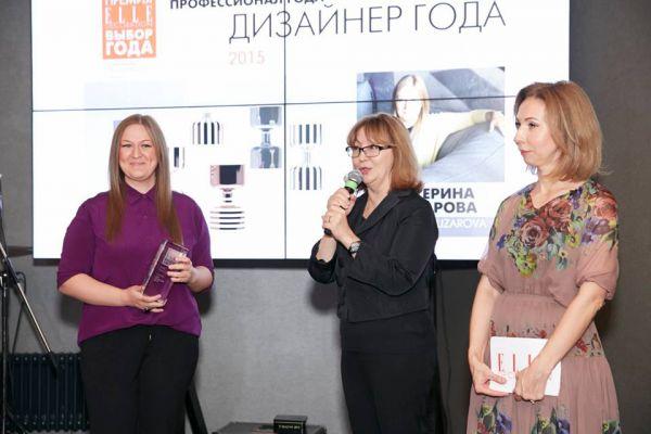 Подведены итоги премии «Выбор года 2015» ELLE DECORATION!