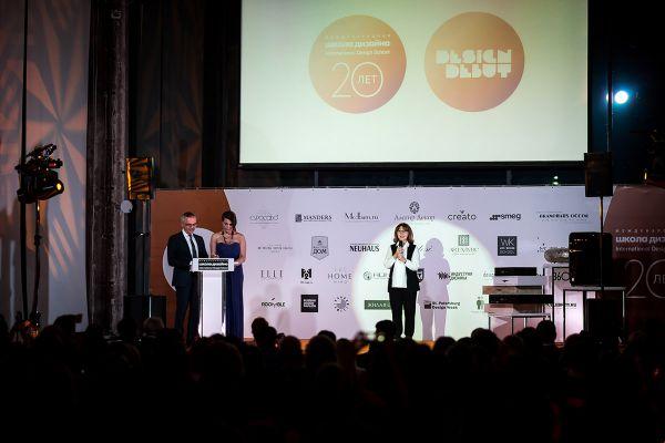 Международной Школе Дизайна 20 лет!