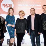 Анна Муравина, Эвелина Хромченко, Ярослав Мелихов, Майк Шилов