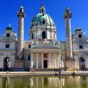 Стажировка в Вене