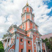 Прогулки по Москве: Чистые пруды