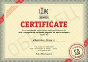 Сертификат британской школы дизайна WK School