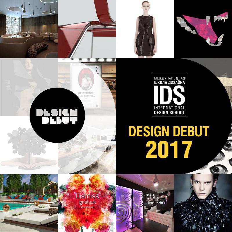 Международная школа дизайна отзывы спб