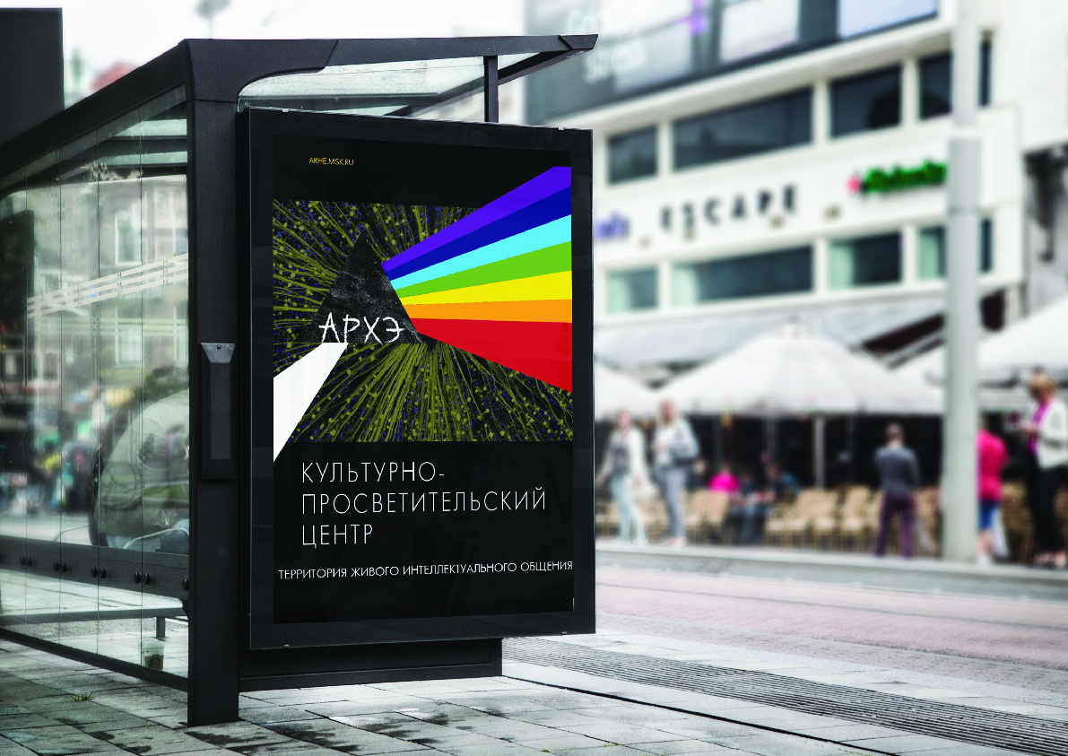 a case study of undercover advertising in public square Awareness for the organization, and share their valuable findings with the public project helping a washington think digital advertising case study case study.