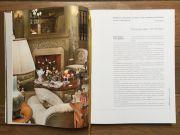 «Автограф в стиле шато»: презентация новой книги Ирены Барене