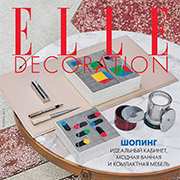 Работа Елены Илюхиной в качестве стилиста интерьерной съемки для публикации проекта в Elle Decoration