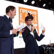 Главный редактор журнала ELLE DECORATION Алексей Дорожкин и художник Андрей Бартенев