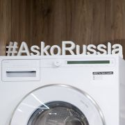 Гостим в ASKO: в центре внимания бытовая техника