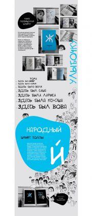 Cовместная выставка Международной Школы Дизайна с ведущим университетом Финляндии – Университетом Аалто