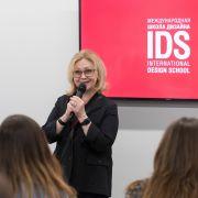 Тест-драйв в IDS 16 января: рассказываем, как это было!