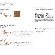 Фрагмент проекта Татьяны Волчковой (фирменный стиль)