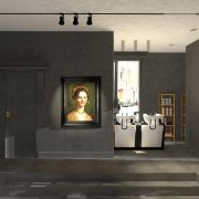Фрагмент проекта Анны Ищенко
