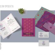 Фрагмент проекта Кристины Проскуряковой
