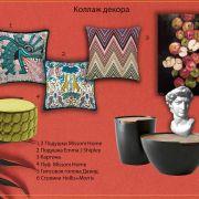 Фрагмент проекта Марии Воробьёвой