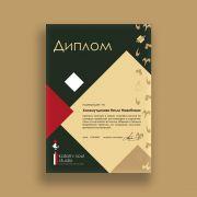 Фрагмент проекта Сергея Сорочьева