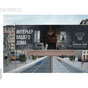 Фрагмент проекта Валентины Матвеевой