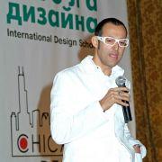 Международная Школа Дизайна: Карим Рашид