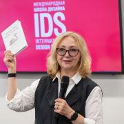 День открытых возможностей: в IDS прошел День открытых дверей!